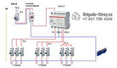 Схема подключения реле управления нагрузкой Thing 1, Music Instruments, Audio, Musical Instruments