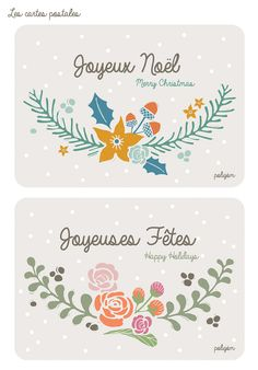 Poligöm // Cartes de Noël - Christmas Cards // FREE PRINTABLE                                                                                                                                                                                 Plus