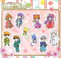 "Cardcaptor Sakura: Chibi Kimono Style I have been putting off editing this for too long. This is the back of the envelope the illustration board from my previous CCS ""Last Prize"" scan comes housed. Syaoran, Cardcaptor Sakura, Cherry Blossom Images, Sakura Card Captors, Clear Card, Kawaii Drawings, Manga Games, Cute Characters, Sticker Design"