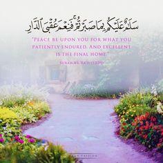Arabic Quotes, Islamic Quotes, Doa Islam, Islamic Images, Quran Verses, Allah, Passion, Peace, Knowledge