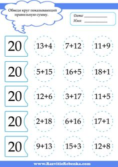 Kindergarten Addition and Subtraction Worksheets (up to First Grade Math Worksheets, Free Math Worksheets, Second Grade Math, Kindergarten Math Activities, Kindergarten Addition, Subtraction Worksheets, Third Grade, Preschool Education, Preschool Math