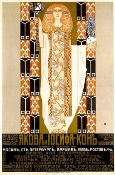 Koloman Moser - 30 March 1868 – 18 October was an Austrian artist who exerted considerable influence on twentieth-century graphic art and one of the foremost artists of the Vienna Secession movement and a co-founder of Wiener Werkstätte. Koloman Moser, Gustav Klimt, Illustration Art Nouveau, Jugendstil Design, Vienna Secession, Exhibition Poster, Arts And Crafts Movement, Lovers Art, Vintage Posters