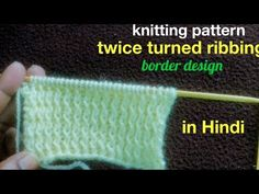 431ee469f 8 Best hindi knitting designs images in 2019