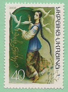 Stamps with Marusia Churai.