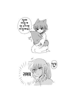 Korean, Animation, Manga, Comics, Memes, Anime, Korean Language, Manga Anime, Comic Book