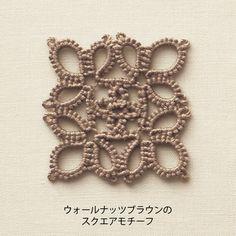 Tatting the first race meeting of delicate charm woven small shuttle (Collection Limited 6) | | [Kuraso] kraso Felissimo