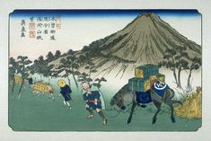 Utagawa Hiroshige - The Sixty-nine Stations of the Kiso Kaidō - Oiwake