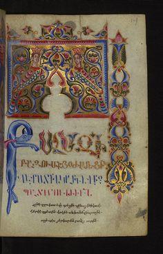 Gospels of Georg Alexief, Opening of the Gospel of Luke, Walters Manuscript W.546, fol. 149r