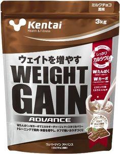 Kentai NEWウェイトゲイン アドバンス ミルクチョコ 3kg, http://www.amazon.co.jp/dp/B00BJFI61K/ref=cm_sw_r_pi_awdl_PAHyub0YE8TXK