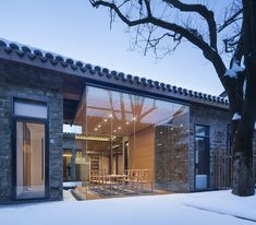 Image 26 of 26 from gallery of Jiangshan Fishing Village Renewal / Mix Architecture. Photograph by Mix Architecture Architecture Renovation, China Architecture, Contemporary Architecture, Architecture Photo, Lan House, Le Ranch, Glass Facades, Glass Boxes, Old Stone