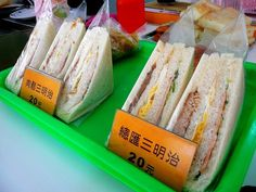 Sandwich Taiwanese Breakfast, Chinese Breakfast, Food Stall, Yummy Food, Breakfast Sandwiches, Asian, Recipes, Kitchens, Delicious Food