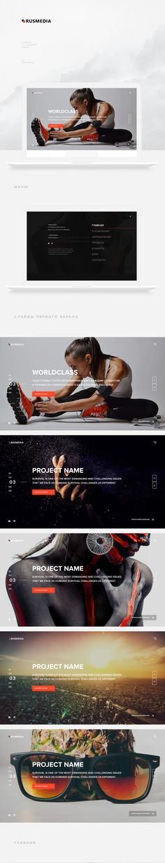 Rusmedia on Behance