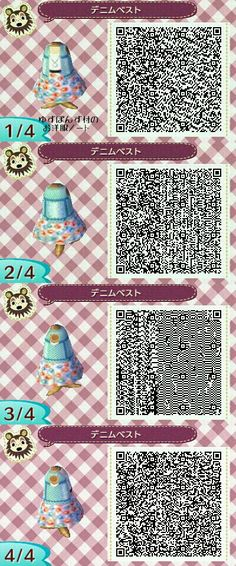 Qr code, dress. I'd love to wear this on a nice summer day.