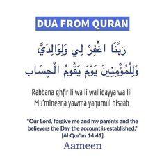Dua for forgiveness Islamic Prayer, Islamic Teachings, Islamic Dua, Islam Religion, Islam Muslim, Islam Quran, Prayer Verses, Quran Verses, Quran Quotes