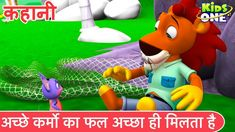 hindi animated stories, hindi animated stories for kids, hindi animated stories panchatantra, hindi animated moral stories, panchatantra, stories for children, kids stories, stories for kids, moral stories for kids, stories in hindi, children stories, hindi story, fairy tales, lion and rat story in hindi, hindi kahaniya, dadi maa ki kahaniyan, kahaniya in hindi, hindi stories, kahaniya, panchtantra ki kahaniya in hindi, panchtantra ki kahaniya, animated stories Moral Stories In Hindi, Moral Stories For Kids, Kids Nursery Rhymes, Rhymes For Kids, Strong Willed Child, Kids Behavior, Bedtime Routine, Kids Songs, Science Projects