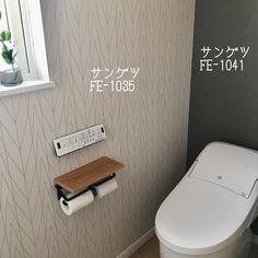 Toilet, Bathroom, Wallpaper, Interior, House, Instagram, Houses, Bath Room, Indoor