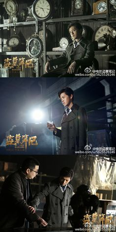 Luhan ~ Time Raiders