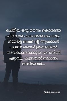 Wife Quotes, Status Quotes, Qoutes, Happy Friendship Day Quotes, I Love My Hubby, Attitude Quotes For Girls, Malayalam Quotes, Broken Quotes, Love Quotes For Boyfriend