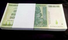 100 Million Zimbabwe Dollars x 7 Banknotes *Rare* ZA Replacement Prefix 2008 Lot