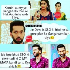 Funny Memea, Funny Qoutes, Very Funny Jokes, Best Love Proposal, Proposal Videos, Dil Bole Oberoi, Romantic Status, Cute Love Couple, Romantic Pictures