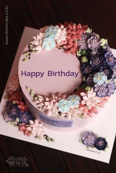 Happy Birthday Donna, Happy Birthday Flower Cake, Funny Happy Birthday Song, Cartoon Birthday Cake, Birthday Wishes With Name, Birthday Wishes Flowers, Birthday Wishes Cake, Birthday Cake With Photo, Happy Birthday Cake Images