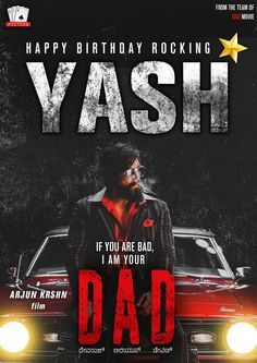 Dad Movie, Hero Movie, Film Images, Actors Images, Actor Picture, Actor Photo, Allu Arjun Wallpapers, Gangster Quotes, Dhoni Wallpapers