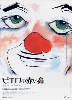 """""""Effroyables Jardins"""" est un film français réalisé par """"Jean Becker"""", adapté du roman éponyme de """"Michel Quint"""" Jacques Villeret,Thierry Lhermitte,André Dussollier,Benoît Magimel,Isabelle Candelier.  Lucien, un garcon de quatorze ans, ne comprend pas pourquoi son père, un instituteur sérieux et respecté, se ridiculise, à ses yeux, dans un numéro de clown amateur.  Un jour, André, le meilleur ami de son père, lui dévoile l'origine de cette vocation..."""