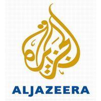 Arabia Saudita pide cerrar el canal Al Jazeera - Soy Armenio