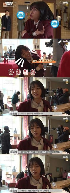 Girl's Day's Hyeri worries that her scenes in 'Reply 1988' won't be funny   allkpop.com