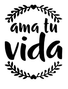 Love your self xd Motivational Quotes, Inspirational Quotes, Mr Wonderful, Typography, Lettering, Positive Mind, Spanish Quotes, Wall Signs, Silhouette Cameo