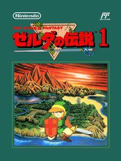 Legend of Zelda Original Japanese box cover by DESIGNEDforCHRIST