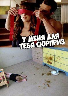 Wtf Funny, Funny Jokes, Smart Humor, Hello Memes, Funny Animals With Captions, Russian Humor, Cute Baby Videos, Mood Pics, Stupid Memes