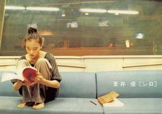 make it easy: Yu Aoi mori girl Yu Aoi, Good Books, Books To Read, Woman Reading, Poses, Mori Girl, Japanese Girl, Belle Photo, Book Lovers