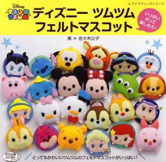 Paperback: 64 pages Publisher: Bunka (2016) Language: Japanese Book Weight: 223 Grams The book introduces 41 cute felt Tsum Tsum mascots and how to make them. + Mickey Minnie, Donald, Daisy, Goofy, Pluto, Chip, Dale, Pooh, Piglet, Tigger, Eeyore, Thumper, Miss Bunny, Aristo Cat, Alien, Hamm, Lotso, Stitch, Dumbo, Elsa, Anna, Olaf, Cheshire Cat, Snow White, Cinderella, Ariel, Rapunzel, Jasmine, Belle, Aurora, Witch, Jack, Sally, Woody, Buzz, Sulley, and Mike. SHIPPING INFORMATION The book…