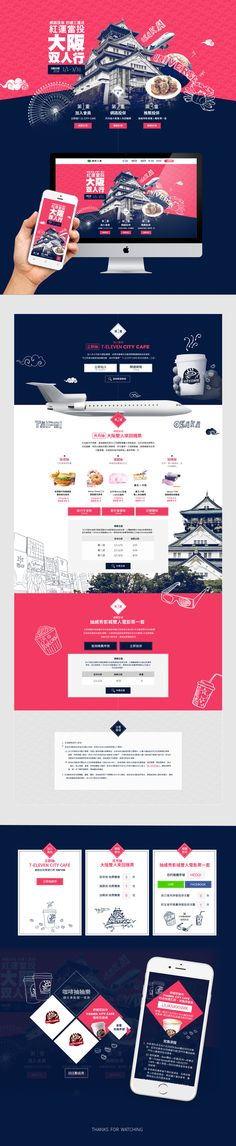 Cathay Life Insurance Event site Layout Design
