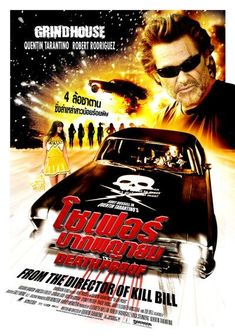 Grindhouse , starring Kurt Russell, Rose McGowan, Danny Trejo, Zoe Bell. Two full length feature horror movies written by Quentin Tarantino & Robert Rodriguez put together as a two film feature. Including fake movie trailers in between both movies. #Action #Horror #Thriller