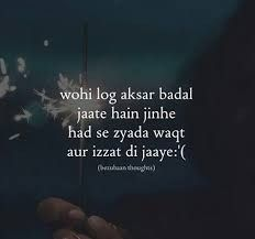 # Anamiya_khaN Sad Quotes, Hindi Quotes, Book Quotes, Life Quotes, Deep Words, True Words, Granted Quotes, Heart Touching Shayari, Photo Quotes