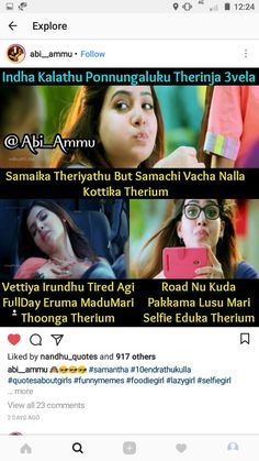 705 Best Tamil Comedy Memes Images In 2020 Tamil Comedy Memes