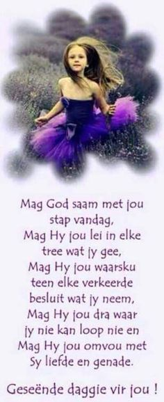 Mag God jou lei in elke tree wat jy gee en mag Hy jou omvou met Sy liefde en genade. Good Morning Good Night, Good Night Quotes, Good Morning Wishes, Morning Blessings, Morning Prayers, Bible Quotes, Bible Verses, Lekker Dag, Afrikaanse Quotes