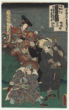Travelers Stopping, 1857 by Toyokuni III/Kunisada (1786 - 1864)
