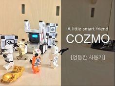 [엉뚱한 사용기] A little smart friend COZMO