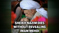 Sheikh Nazim Dies Without Revealing Imam Mehdi: His Holiness Younus AlGohar remarks on the passing of Sheikh Nazim al Haqqani of Cyprus and his personal experience with Sheikh Nazim.