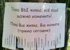 Возьми позитив с собой)