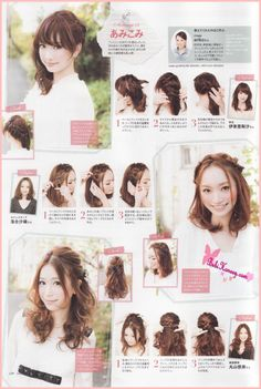 Cute Japanese Hairstyles Arrange.