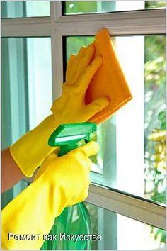 Советы о том, как правильно мыть окна.  Приход весны и первых тёплых дней становится своего рода сигналом для хозяев – пора мыть окна. Смыть с них накопившуюся за зиму пыль и грязь, обновить вид дома. Ниже мы дадим несколько советов, которые помогут сделать мытьё окон более спокойным процессом.  Во-первых, мыть окна лучше всего в прохладный безветренный день, когда нет солнца, поскольку солнце и ветер быстро осушают окна, в результате чего на стёклах появляются разводы. Во-вторых, нужно…