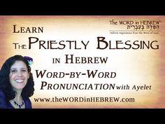 Jesus In Hebrew, Hebrew Prayers, Hebrew Words, Healing Verses, Prayers For Healing, Biblical Verses, Bible Verses Quotes, Scriptures, African Words