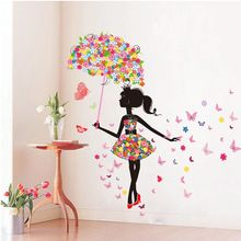 DIY Wall Stickers PVC large wall sticker; Pink girl butterfly bedroom wall stickers home decor removable background wallpaper(China (Mainland))