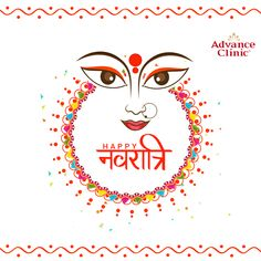 May Maa Durga empower you and your family with her nine Swaroop of Name, Fame, Health, Prosperity, Happiness, Humanity, Education, Bhakti & Shakti. Happy Navratri! Hair Fall Solution, Navratri Festival, Happy Navratri, Wedding Sutra, Durga, Weight Management, Fall Hair, Body Shapes, Clinic