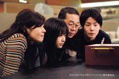 Hana yori dango - Makino's family
