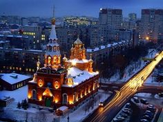 Nighttime in Perm, Russia